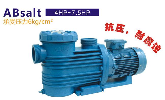 水泵-AQUA爱克水泵 循环水泵 ABsalt系列