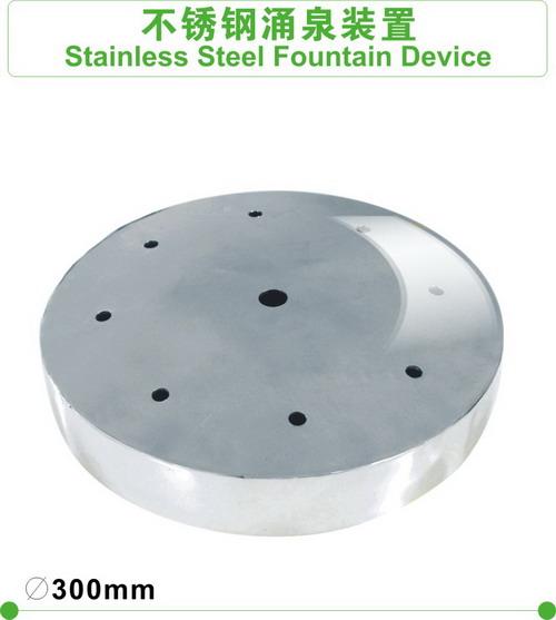 水疗SPA配套设备-不锈钢涌泉装置