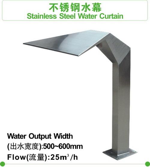 水疗SPA配套设备-不锈钢水幕