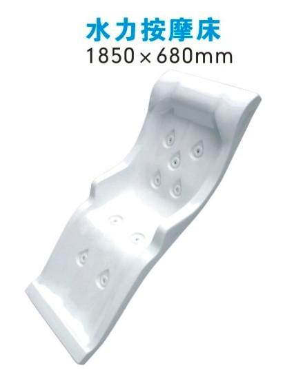水疗SPA配套设备-水力按摩床